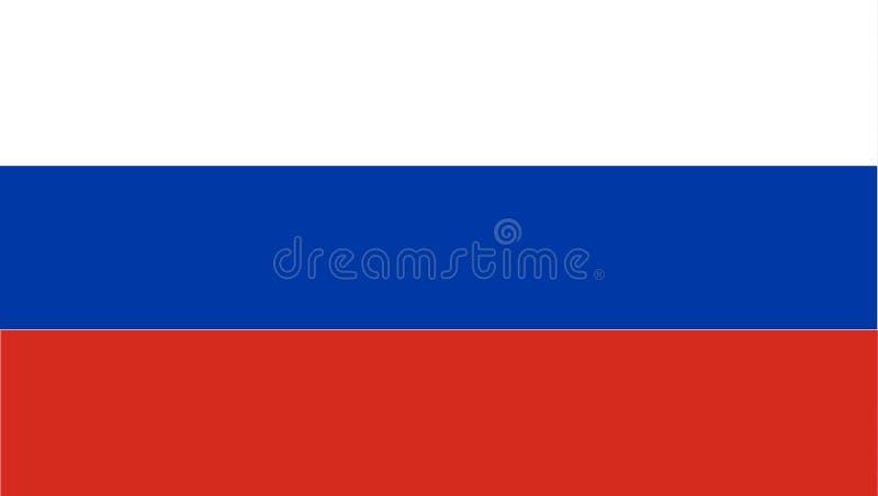 Die Flagge von Russland die Staatsflagge der Russischen Föderation ist sein offizielles Staatssymbol lizenzfreie abbildung