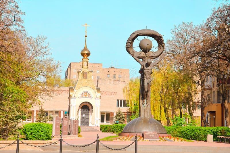 Die Gedächtnis-Gasse in Lugansk, Ukraine stockfoto