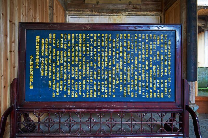 Die Genealogie stockfotos