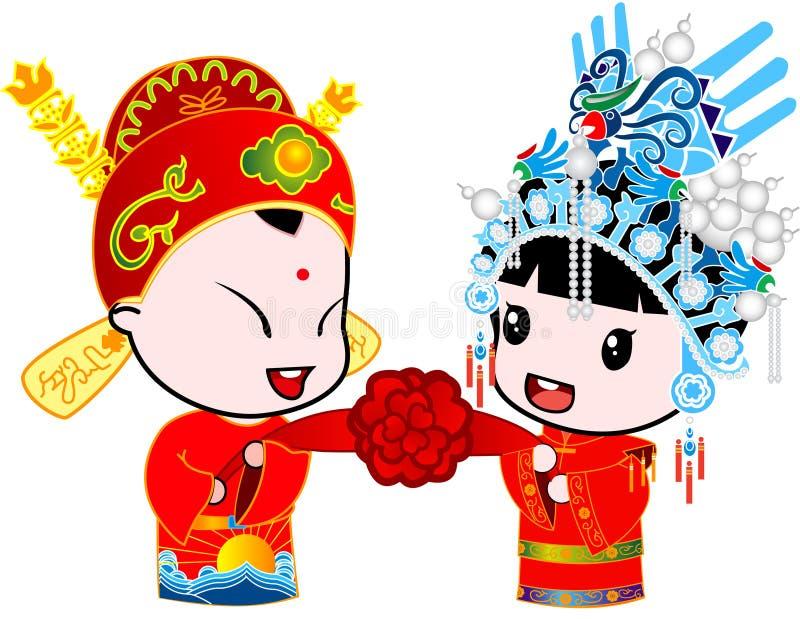 Die königliche Hochzeit stock abbildung