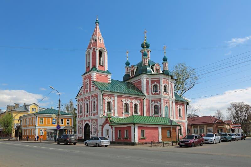 Die Kirche des Heiligen Simeon stockfotografie