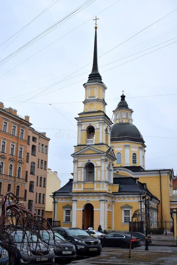 Die Kirche des Heiligen Simeon und Anna stockfotos