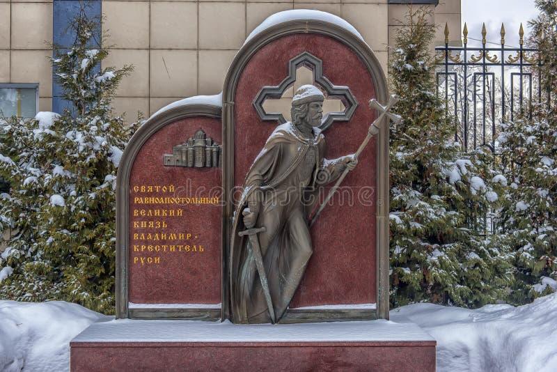 Die Kirche von Prinzen Vladimir, Gleichgestelltes zum ?sterreichischen Tabelle - eine orthodoxe Kirche im sowjetischen Bezirk von lizenzfreie stockfotografie
