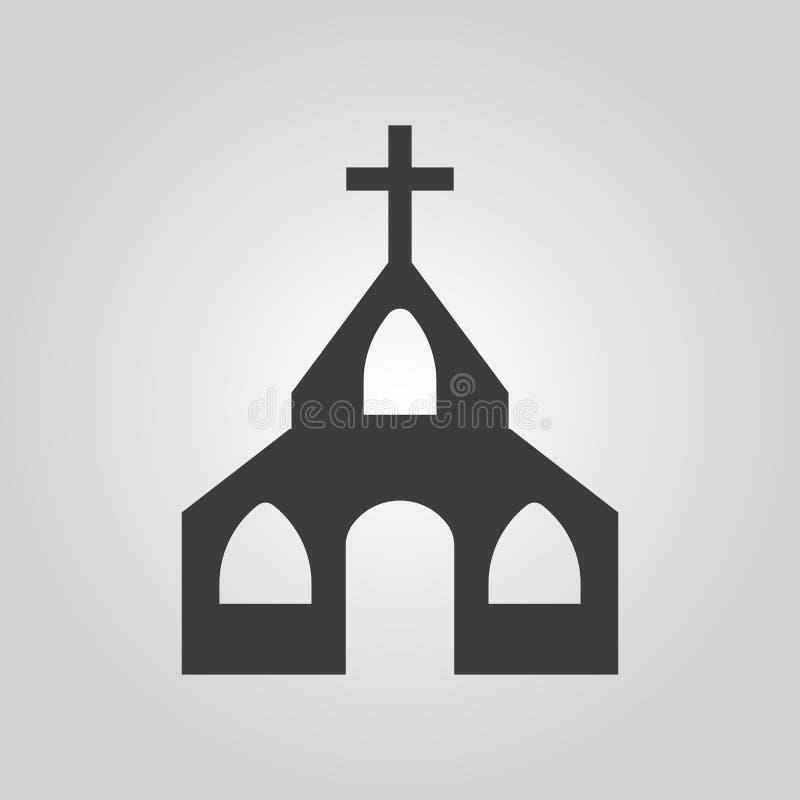 Patron Der Katholischen Kirche 6 Buchstaben