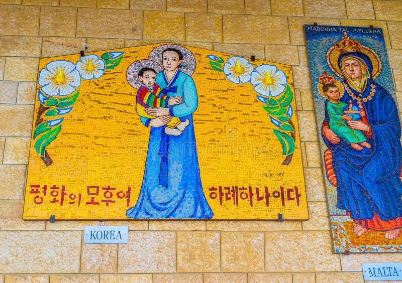 Die koreanische Art lizenzfreies stockbild