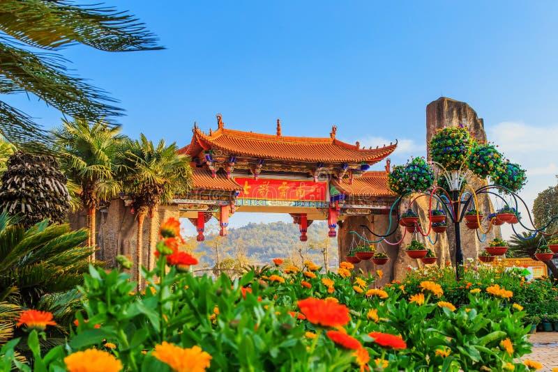 Die Landschaft in Kunming stockfotografie
