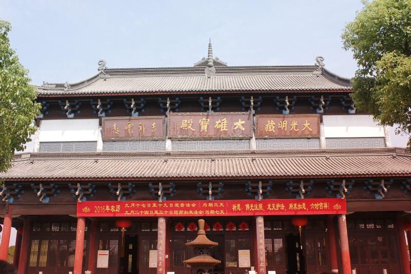 Die Mahavira-Halle innerhalb shifo alten Tempels in der Landschaftszone Meihua Zhou stockfoto