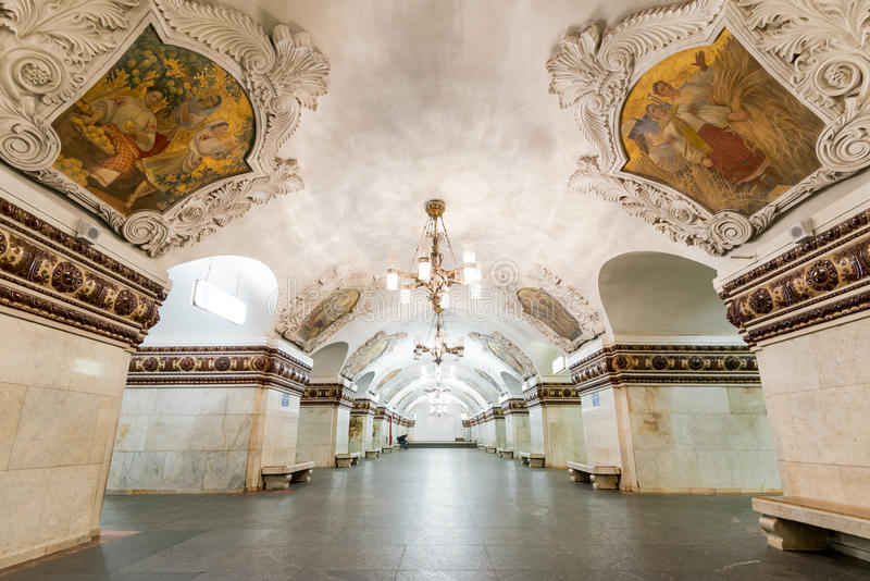 Die Metrostation Kievskaya in Moskau, Russland stockbilder