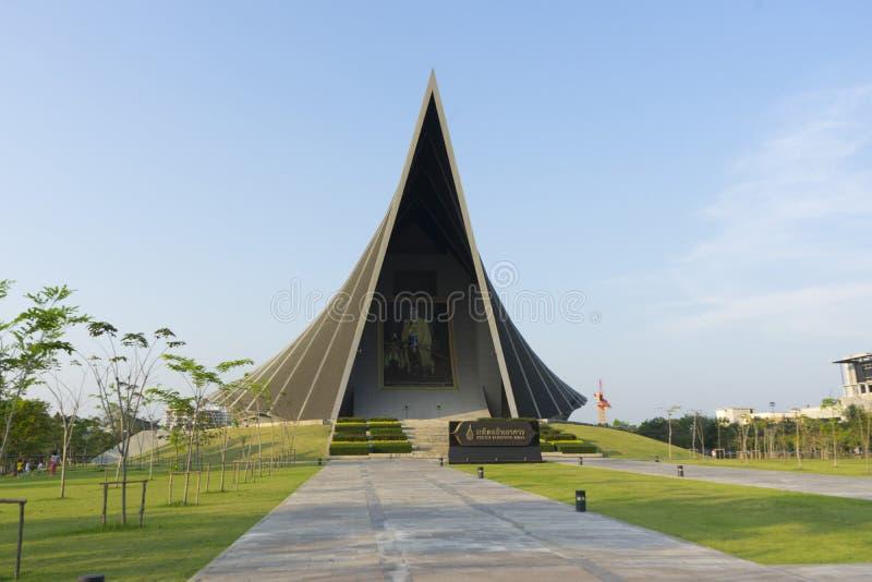 Die moderne Architektur von Prinzen Mahidol Hall stockbild