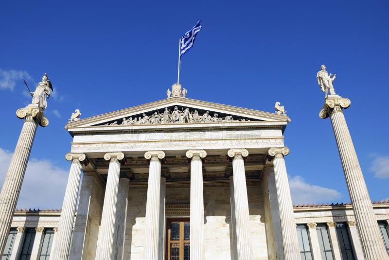 Die nationale Akademie von Athen (Athen, Griechenland) stockbild