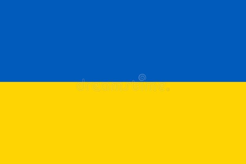 Die offizielle Flagge von Ukraine stockfoto