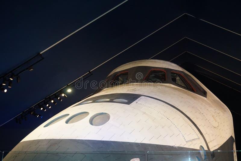 Die Raumfähre Pavillion 56 lizenzfreies stockbild