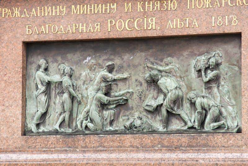 Die Skulptur der Kathedrale in Moskau-kremin lizenzfreies stockfoto