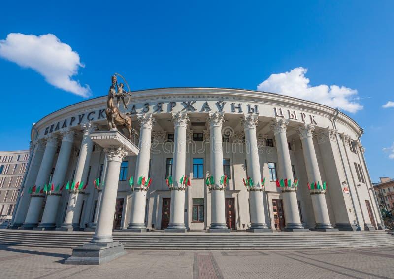Die sowjetischen Marksteine von Minsk, Weißrussland stockfotografie