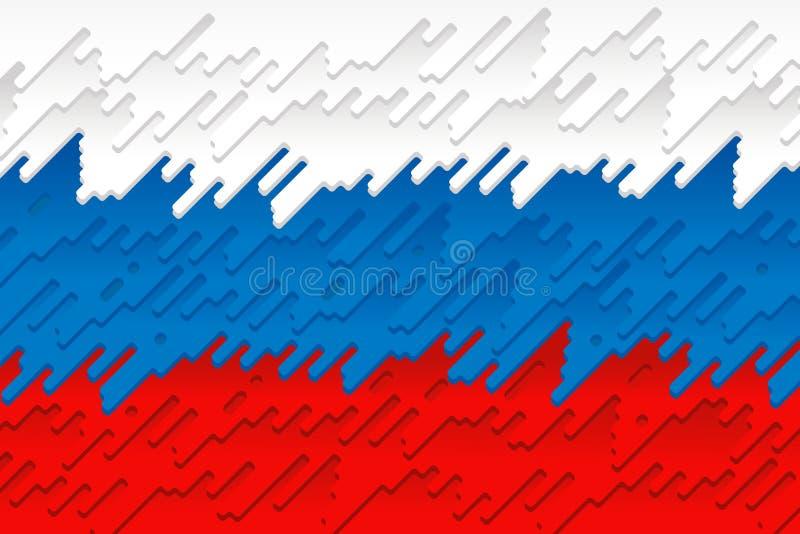Die Staatsflagge von Russland lizenzfreie abbildung
