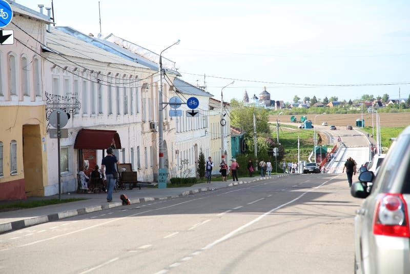 Die Stadt von Kolomna Zaitsev-Straße Russland stockfotos