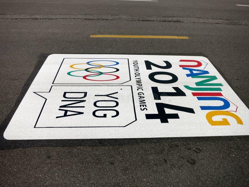Die Straße zu den Jugend-Olympischen Spielen stockbild