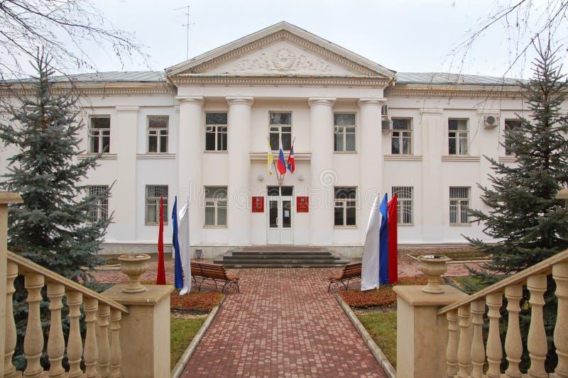 Die Verwaltung der Stadt von Essentuki, Russland stockbild
