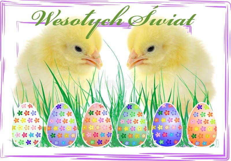 Die Zusammensetzung von Ostern lizenzfreies stockbild