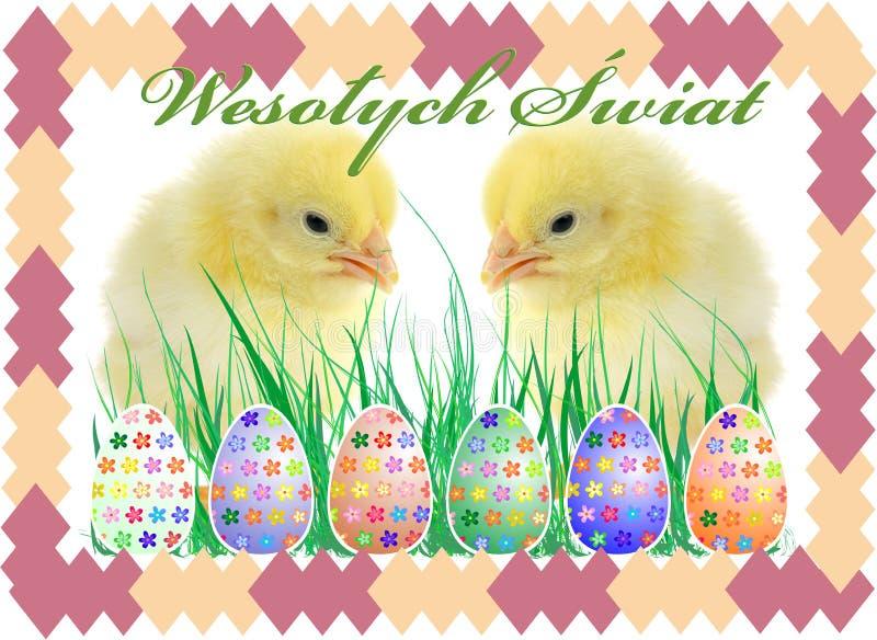 Die Zusammensetzung von Ostern lizenzfreie abbildung