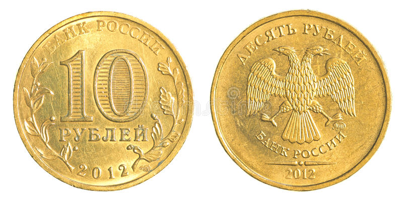 Dieci rubli russe di moneta fotografia stock