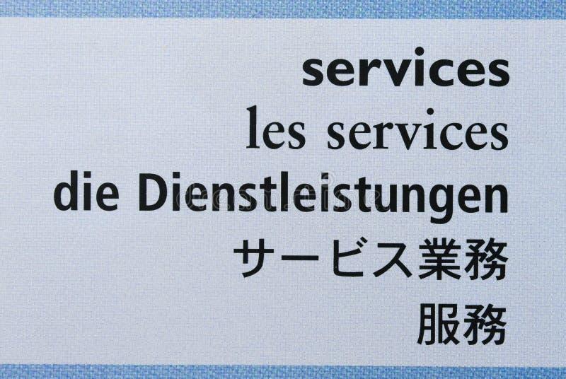 Dienstleistungen lizenzfreie stockfotos