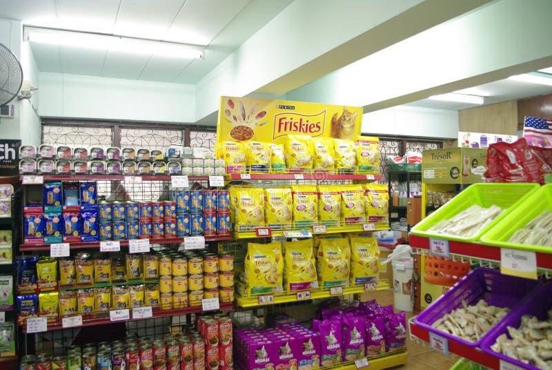 Dierenwinkel, voedsel voor huisdieren royalty-vrije stock foto's