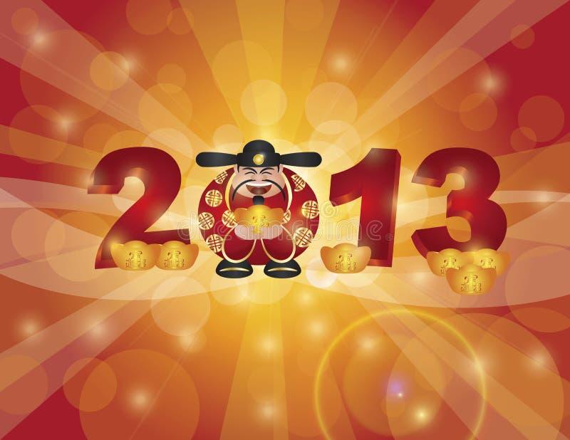 Dieu 2013 chinois d'argent d'an neuf illustration stock