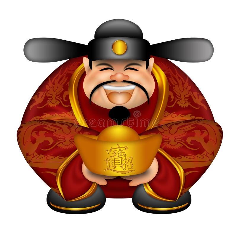 Dieu chinois d'argent souhaitant le bonheur et la richesse illustration stock