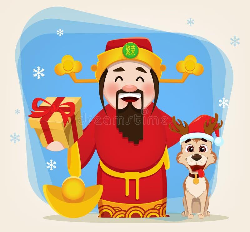 Dieu chinois de la richesse jugeant le boîte-cadeau et le chien mignon presque se reposant illustration de vecteur