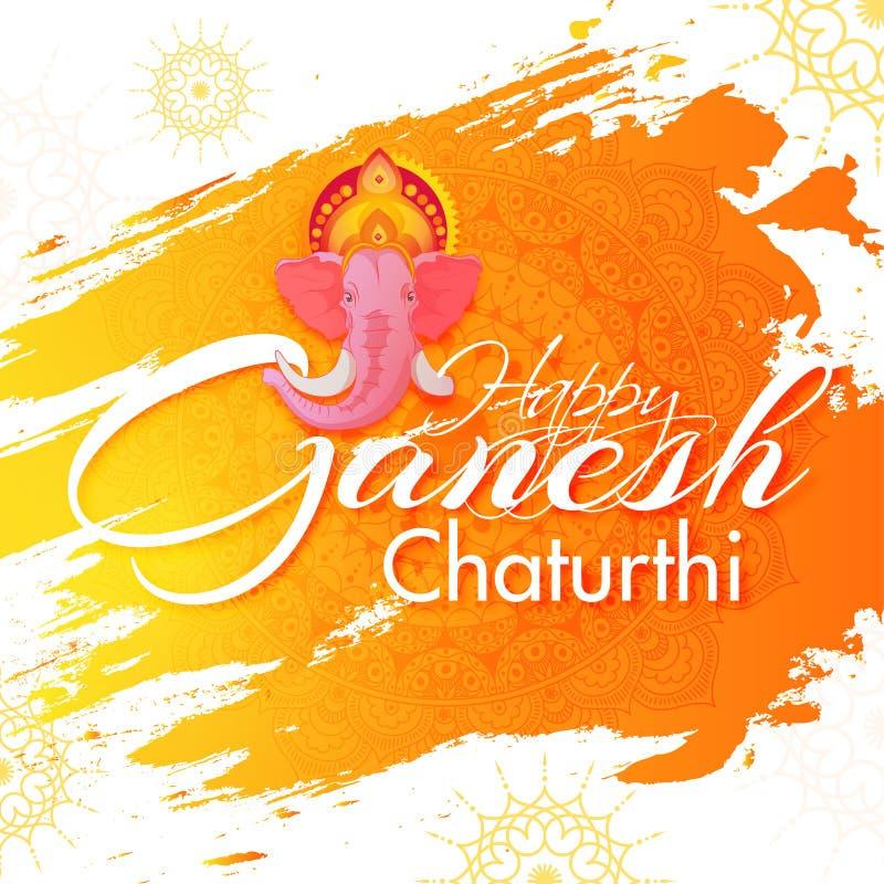 Dieu mythologique indou Ganesha sur le fond floral de course de brosse illustration libre de droits