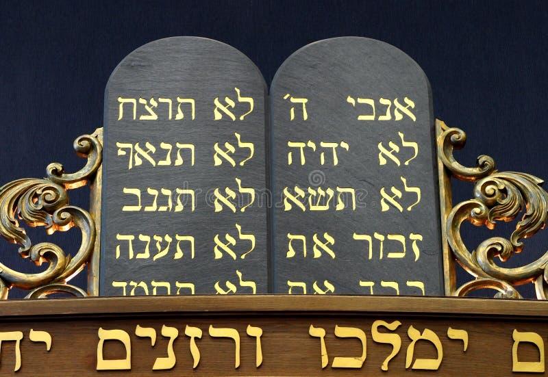 Diez mandamientos en hebreo fotografía de archivo