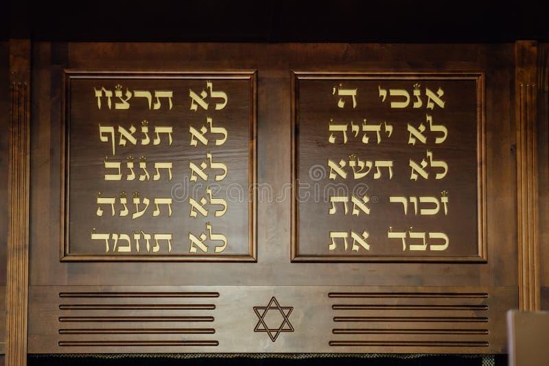 Diez mandamientos en hebreo y David Star tallaron en la madera en sinagoga imágenes de archivo libres de regalías