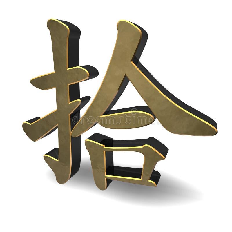 TABLA DE POSICIONES - SERIE B - Página 2 Diez-n%C3%BAmero-en-car%C3%A1cter-chino-13896301