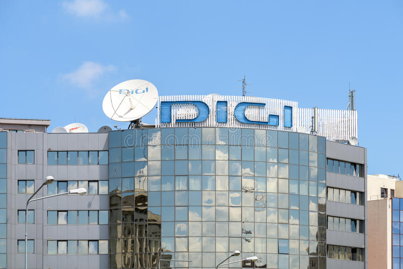 Digi电视罗马尼亚DTH平台 免版税图库摄影