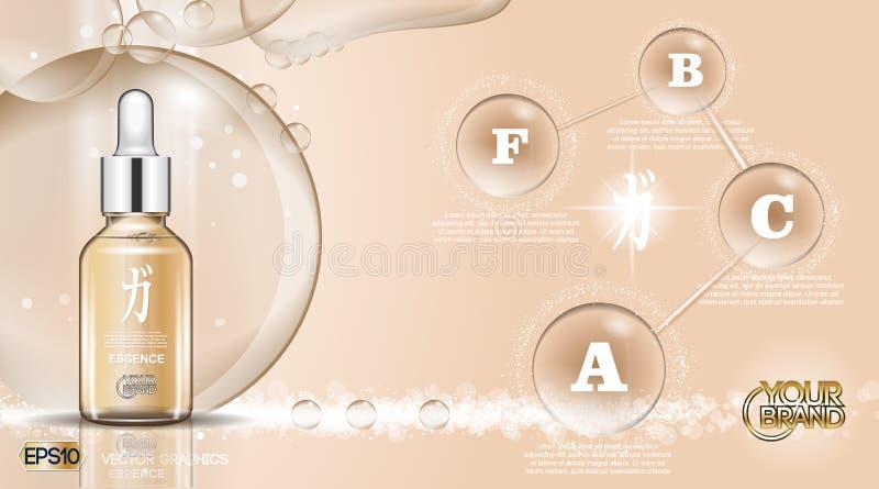 Digital vector silver glass bottle oil essence vector illustration