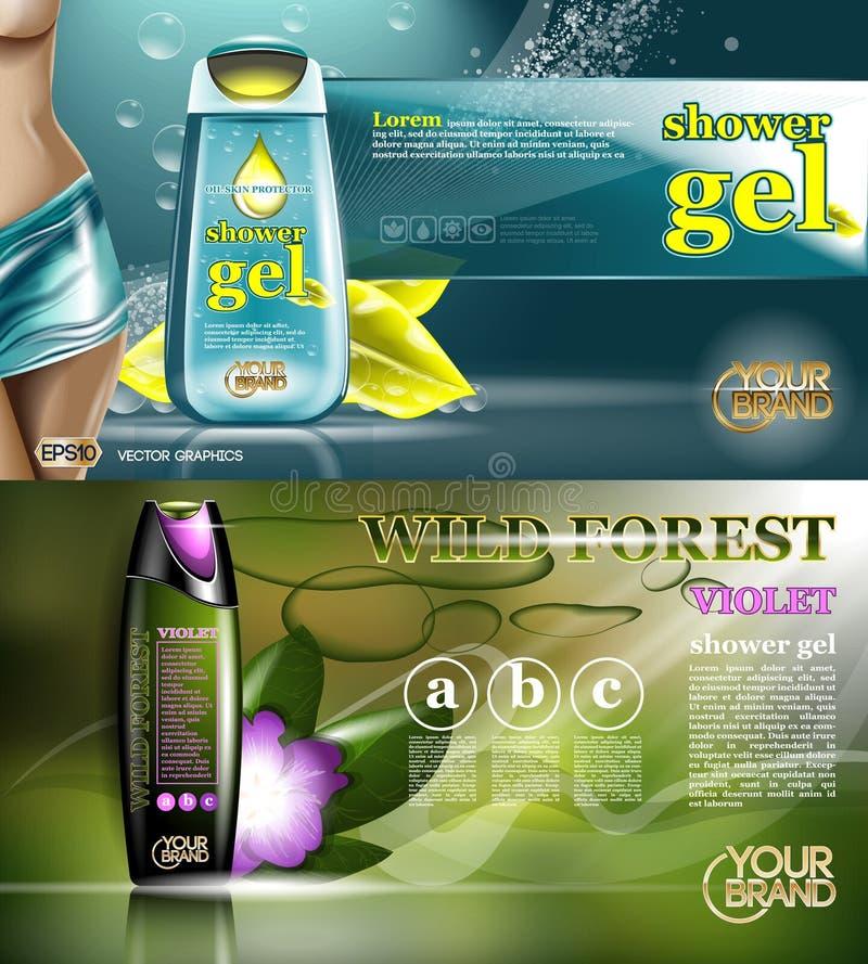 Digital-Vektoraqua und gelbes Duschgel lizenzfreie abbildung