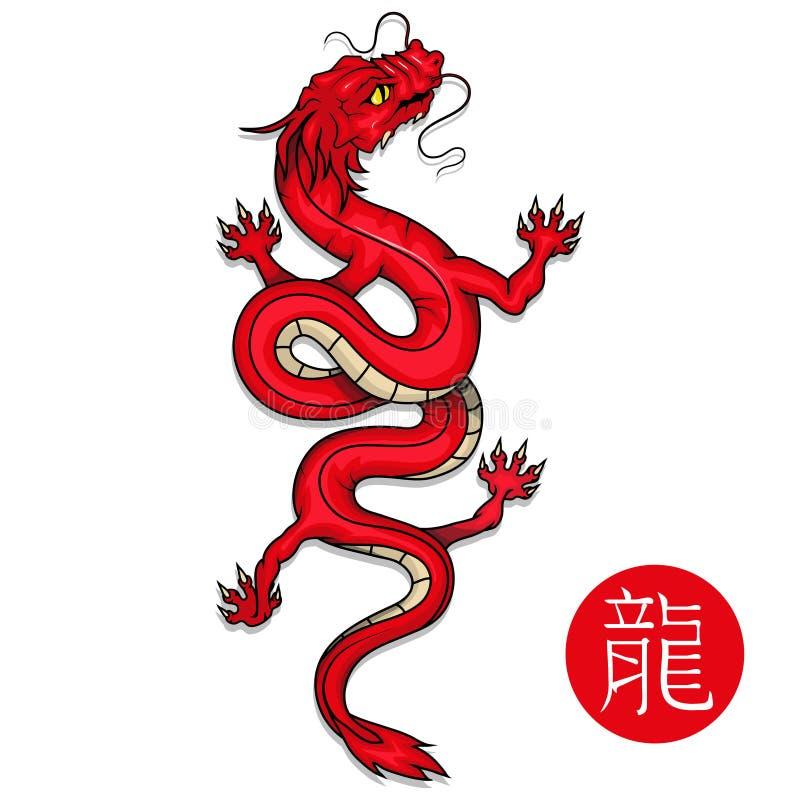 dimensionellt illustrationsymbol tre för härligt porslin 3d mycket Röd drake för traditionell kines stock illustrationer