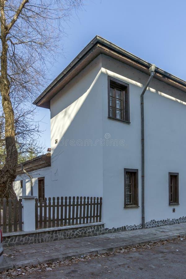 Dimitar Peshev博物馆在丘斯滕迪尔,保加利亚镇  免版税库存图片