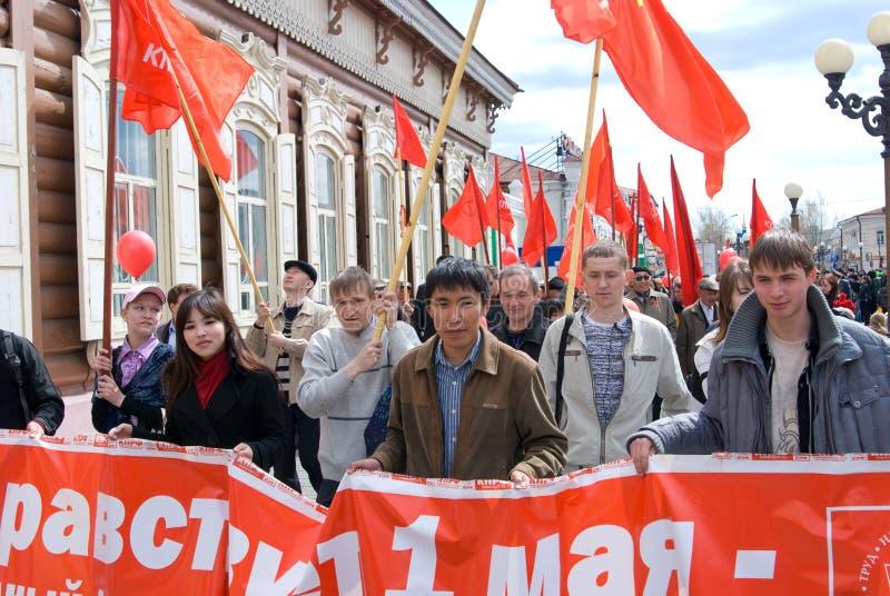 Dimostrazione comunista fotografia stock libera da diritti