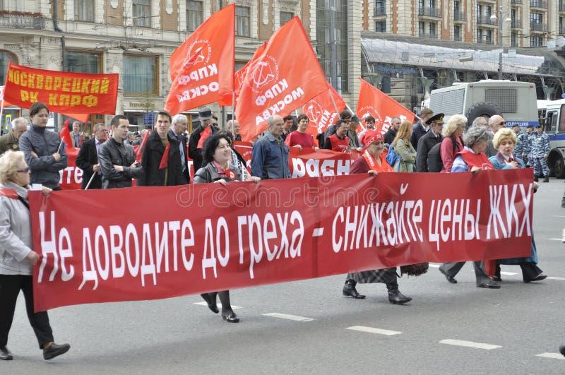Dimostrazione comunista russa del partito del ` dei lavoratori fotografie stock