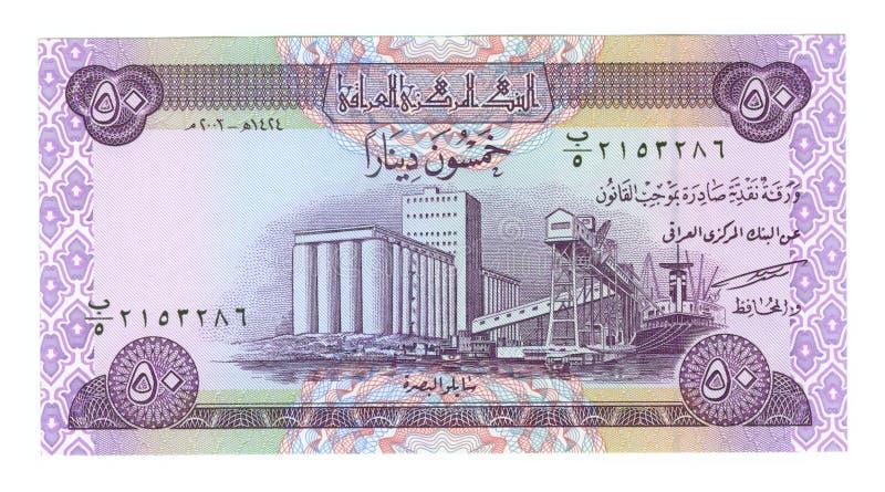 dinar iraq för 50 bill royaltyfria foton