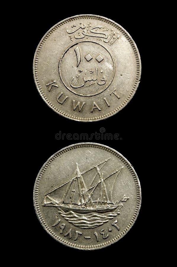 Dinar velho de kuwait foto de stock