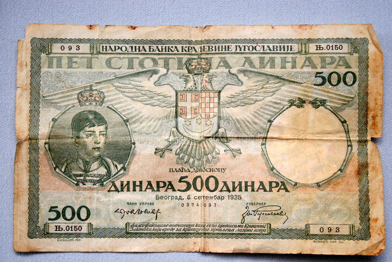 dinara старая Югославия наличных дег стоковая фотография rf