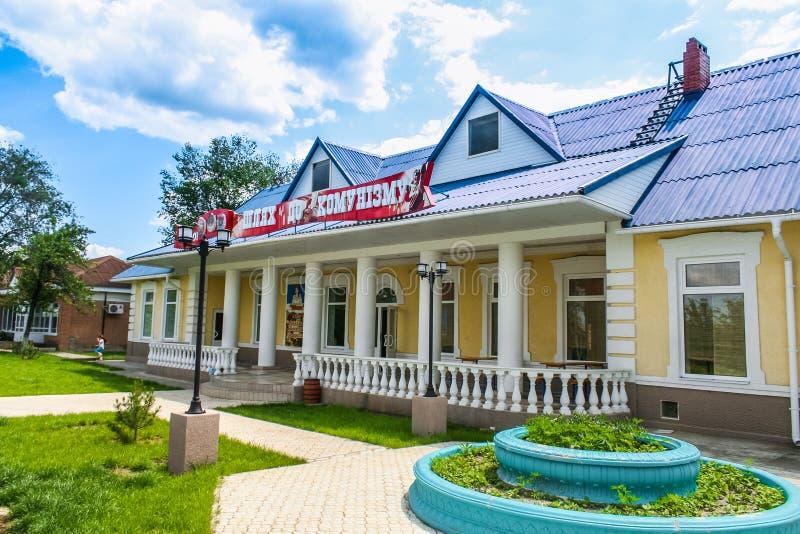 Diner dans le village est près de la ville Pology images libres de droits