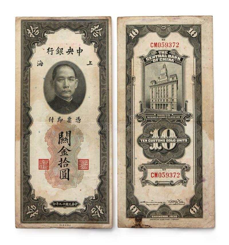 Dinero chino viejo fotografía de archivo libre de regalías