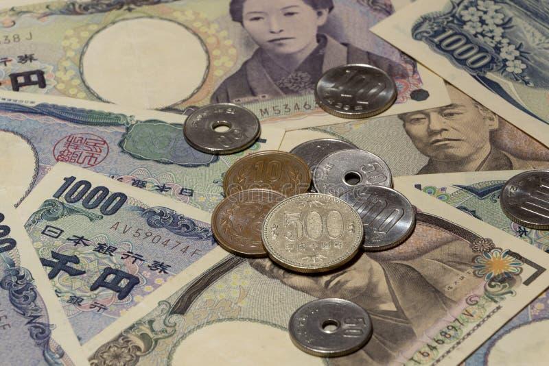 Dinero 17 de los yenes japoneses imágenes de archivo libres de regalías