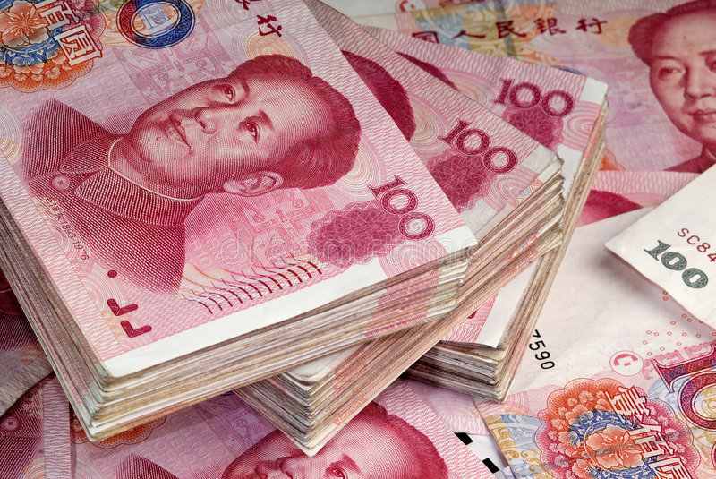 Dinero en circulación de China imagenes de archivo
