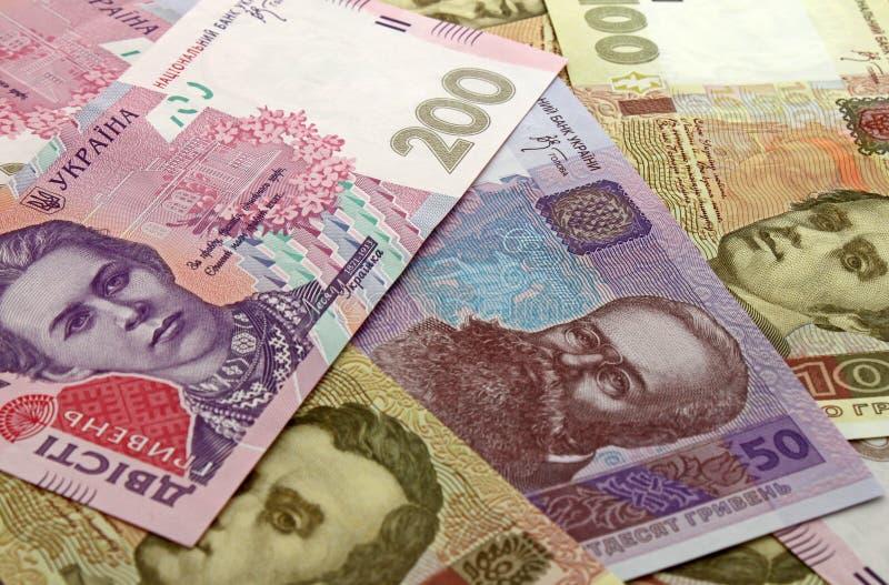 Dinero en circulación de Ucrania fotografía de archivo libre de regalías
