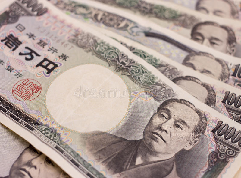 Dinero japonés imagen de archivo